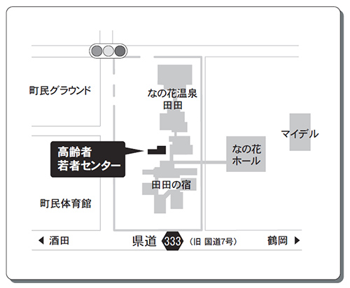 mikawa_kouwaka